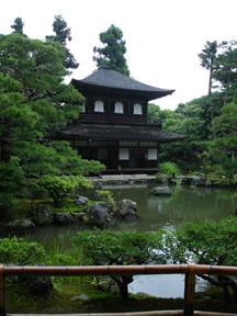 Silver Pavillion Kyoto, Japan